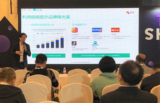 TFI representatives attended PT Expo China 2018 in Beijing